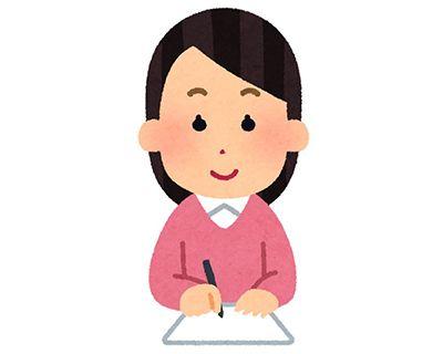 日記を書いている女性