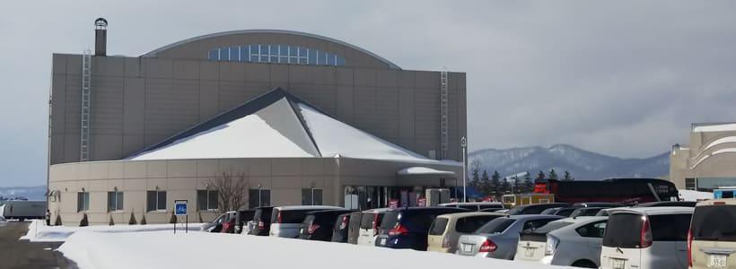 鷹栖町総合体育館