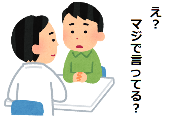 医師の診察を受ける人