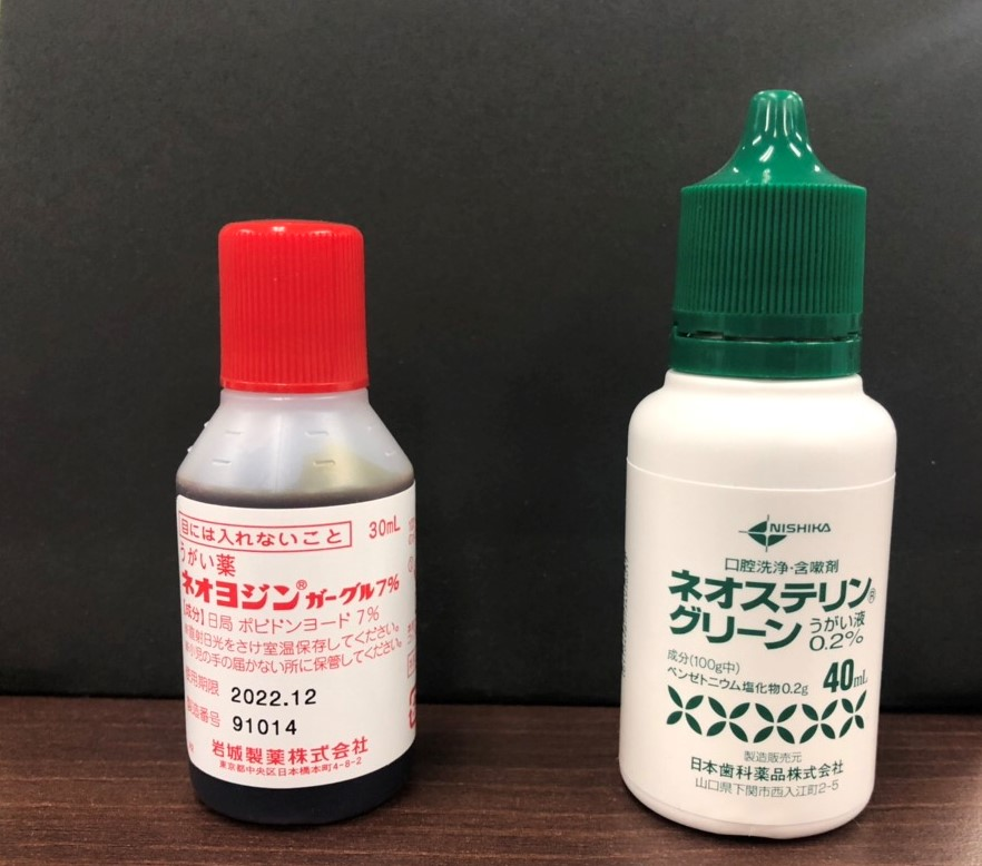 ネオヨジン(ガーグル7%)とネオステリングリーン(うがい液0.2%)