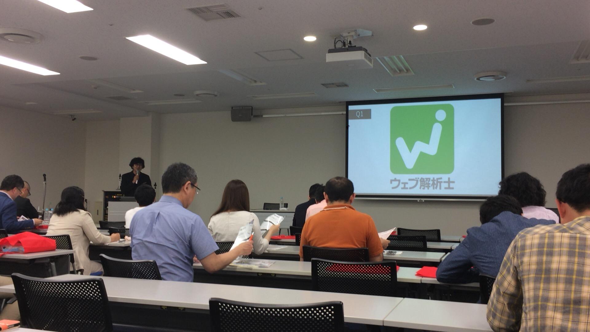 「ネットショップ担当者フォーラム&Web担当者Forumミーティングin 札幌」に参加しました!