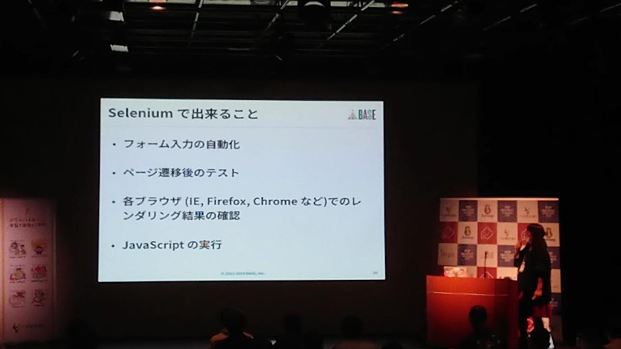 「phpカンファレンス2019北海道」に行って基本に戻る