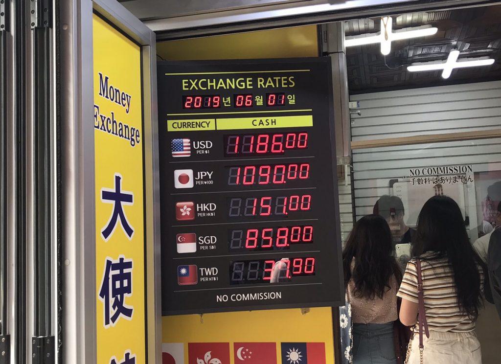 2019年6月1日の両替レート