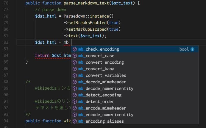 visual studio code 矩形 選択
